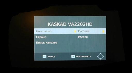 Как подсоединить приставку цифрового телевидения к телевизору