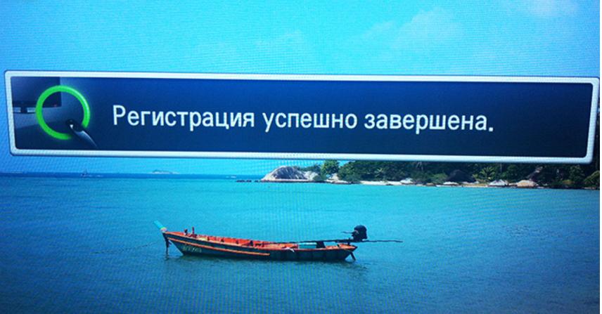 Инструкция к пульту от телевизора lg. Регистрация на сайте